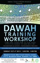 Dawah Training Workshop