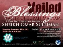 ILF 1 Day Seminar - Veiled Blessings: Tafsir of Surah Maryam