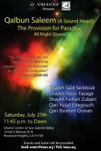Qalbun Saleem - The Provision for Paradise  - Qiyam-ul-Layl