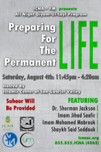 ICNA-YM presents Qiyaam - Preparing for the Permanent Life
